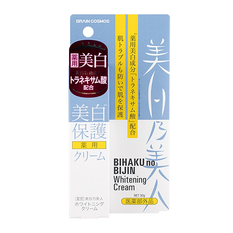 Bihaku no Bijin Whitening Cream