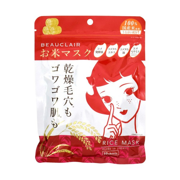 Beauclair Rice Face Mask