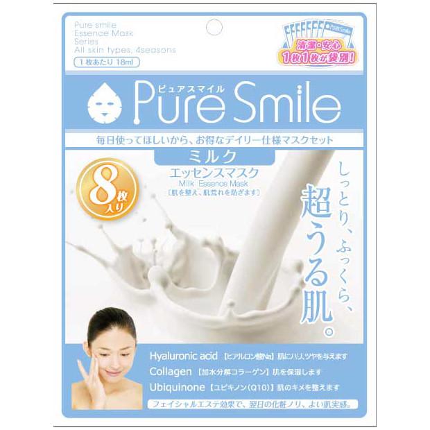 Puresmile Essence Mask  Milk - 8pcs