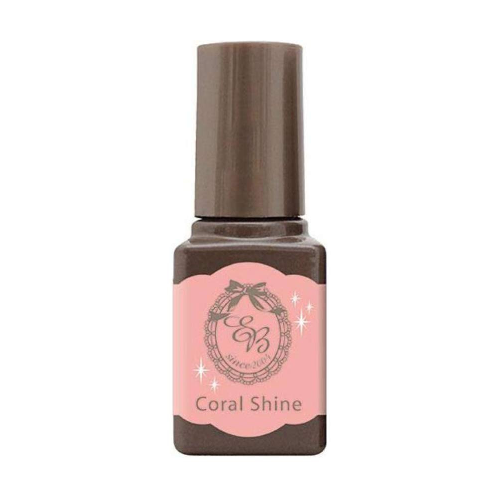 EB BOTTLE GEL COLOR TUYA-41