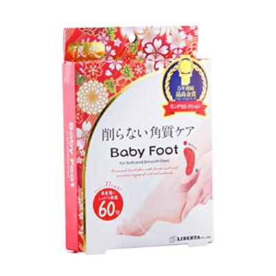 BABY FOOT 60mins EasyPack M