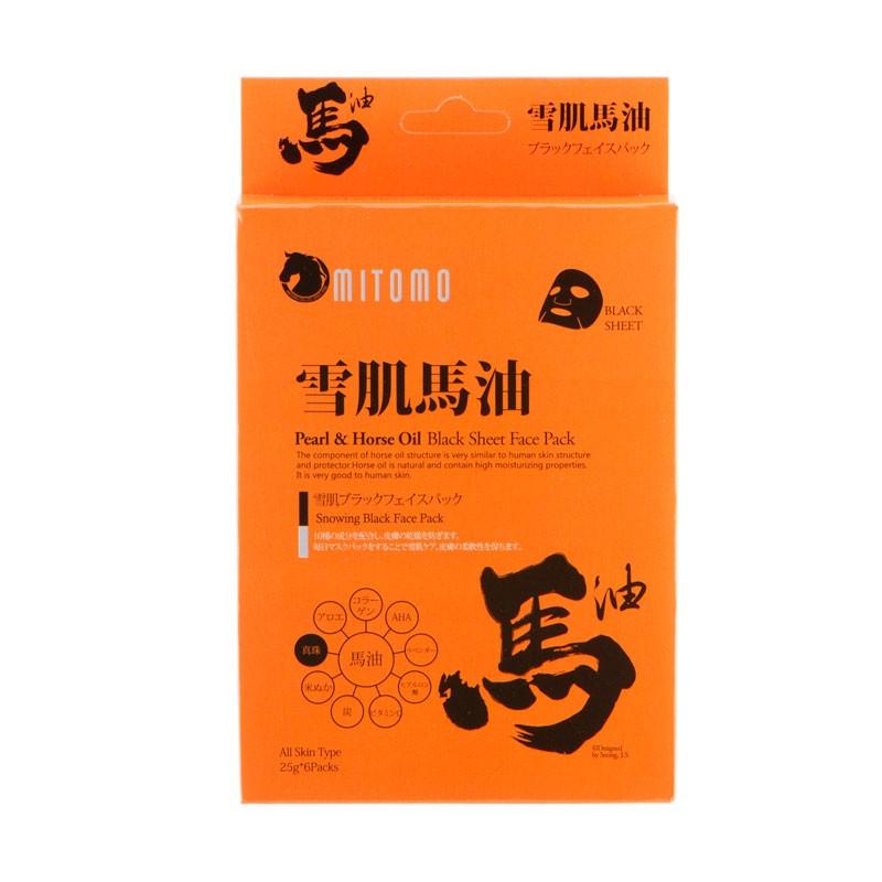 Mitomo Pearl & Horse Oil Black Sheet Face Mask Box Type 6Pcs