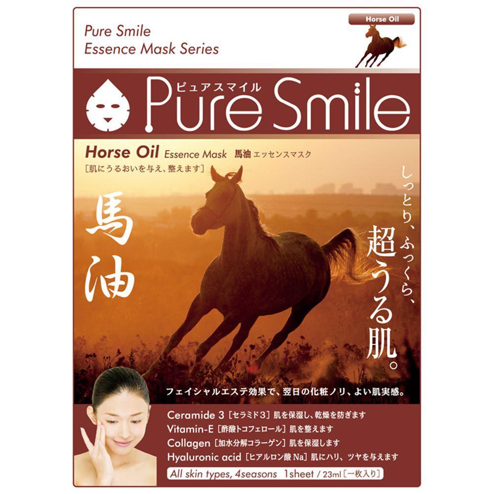 Puresmile Essence Mask  Horse Oil