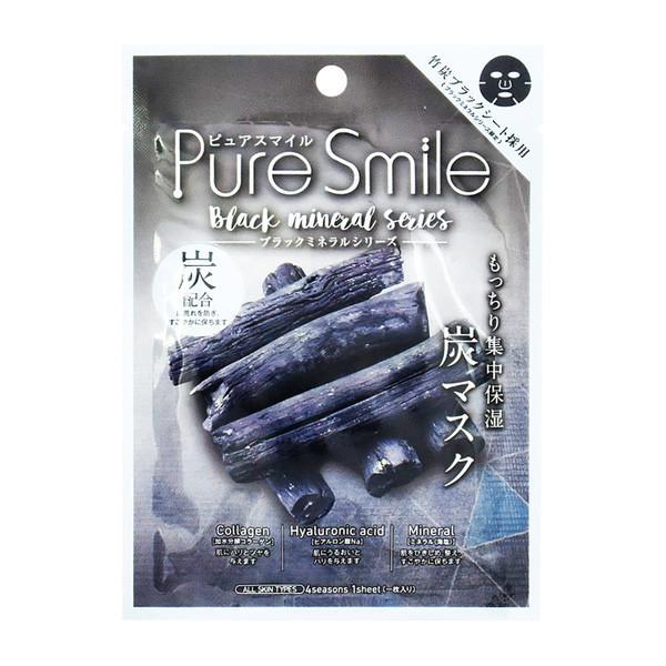 Puresmile Essence Mask Black Mineral Series Charcoal