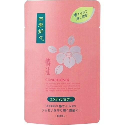 Kumano Tsubaki Conditioner Refill 450ml