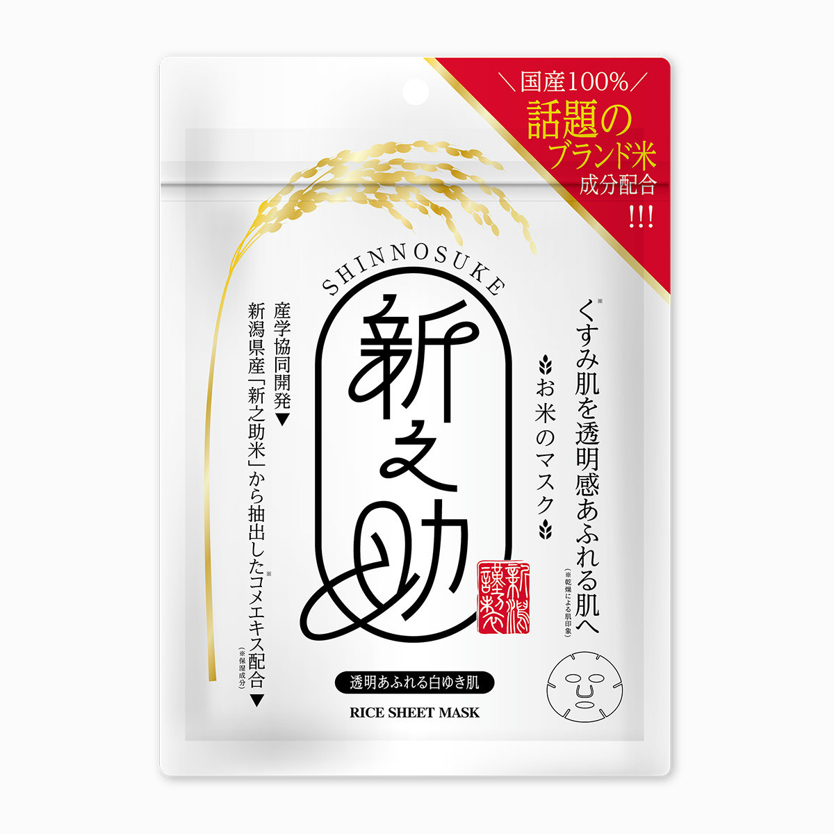 Puresmile Shinnosuke Rice Mask Dullness Care 10pcs