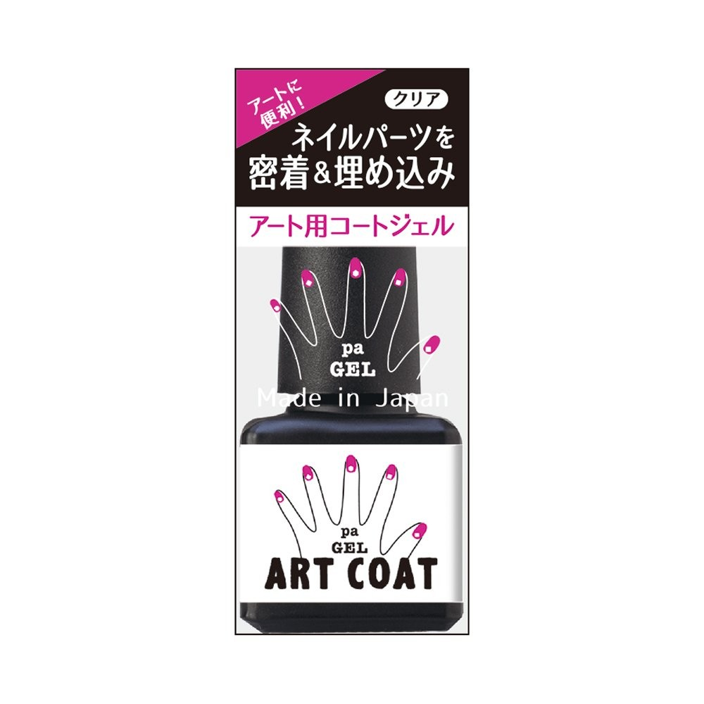 pa Fast Gel Art Coat pagd-03