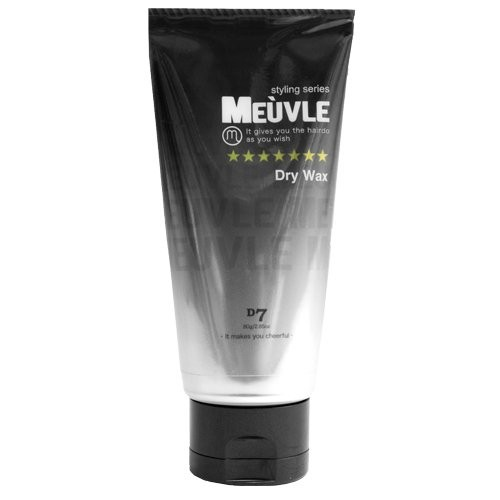 MEUVLE Dry Wax D7