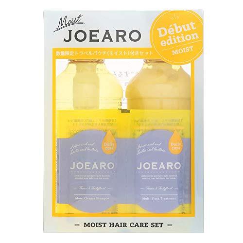 Joearo Moist  Cleanse Shampoo and Sleek Treatment Set