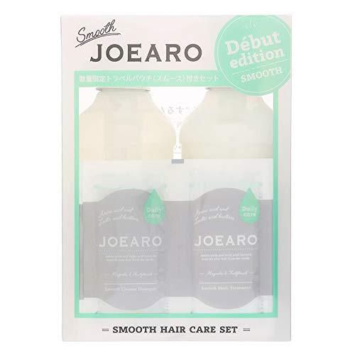 Joearo Smooth  Cleanse Shampoo and Sleek Treatment Set