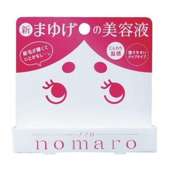 Nomaro Eyebrow Serum