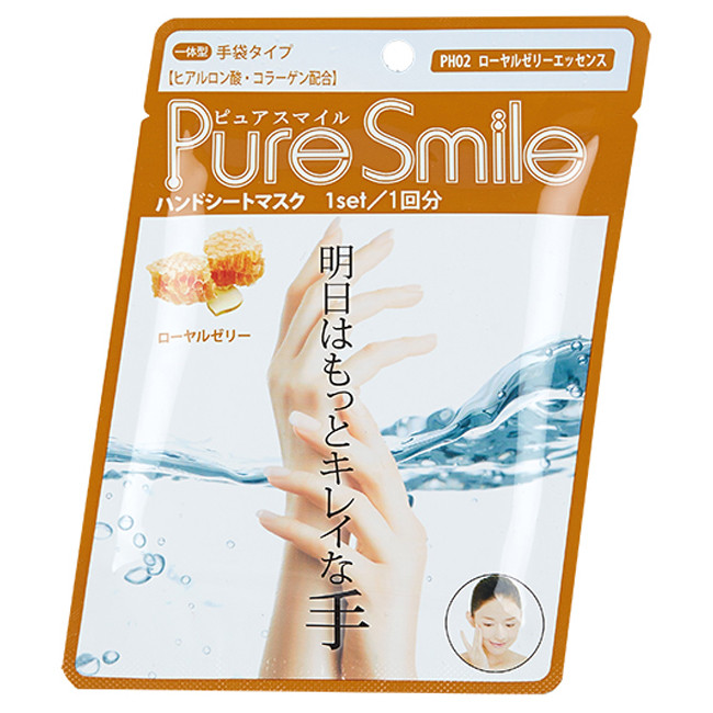 Puresmile Hand Sheet Royal Jelly