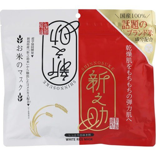 Puresmile Shinnosuke Rice Mask Hydrating & Dullness Care 30pcs