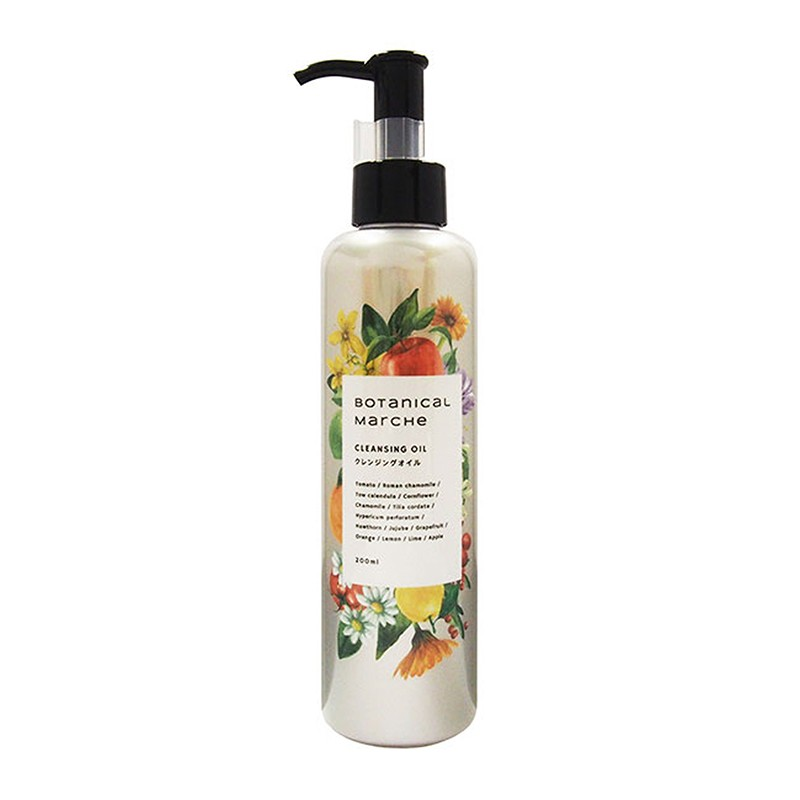 Botanical Marche Cleansing Oil