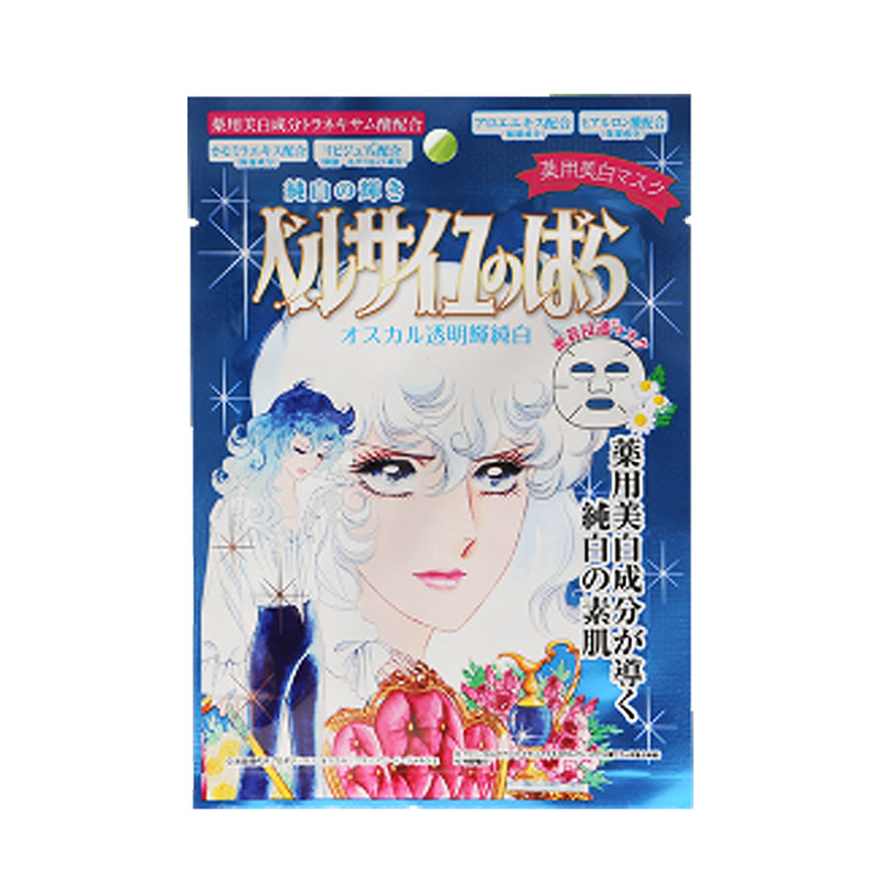 Creer Beaute The Rose of Versailles Oscar Face Mask BLUE