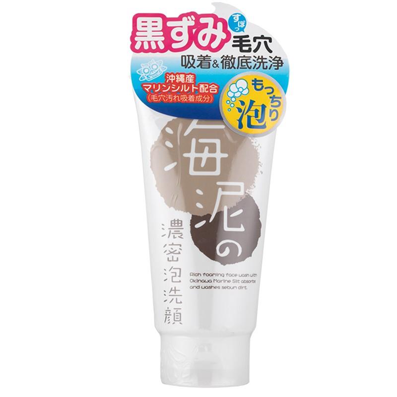 Real Try Sea Mud Bubble Facial Wash
