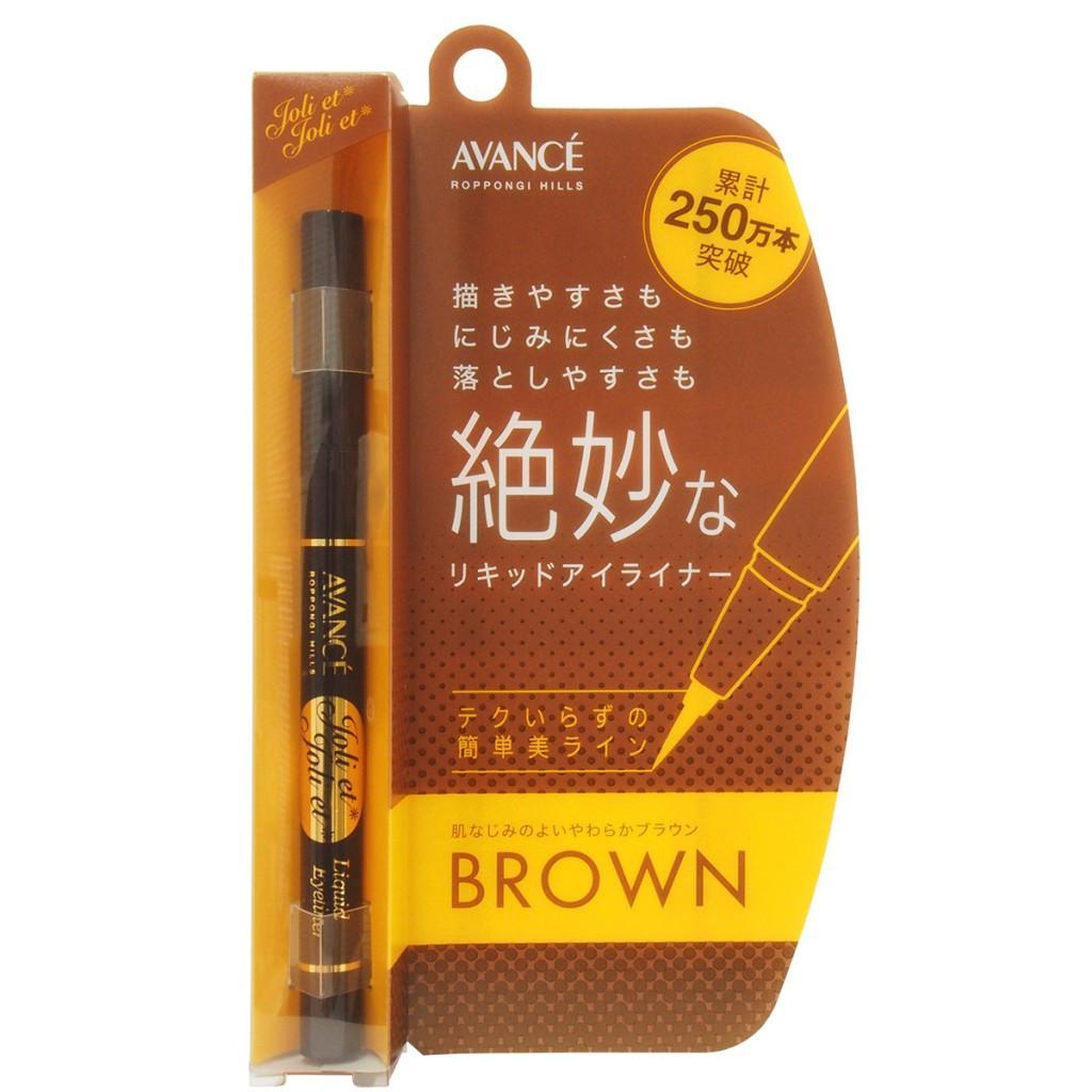 AVANCE Joliet Joliet  Liquid Eyeliner 0.1mm Brown