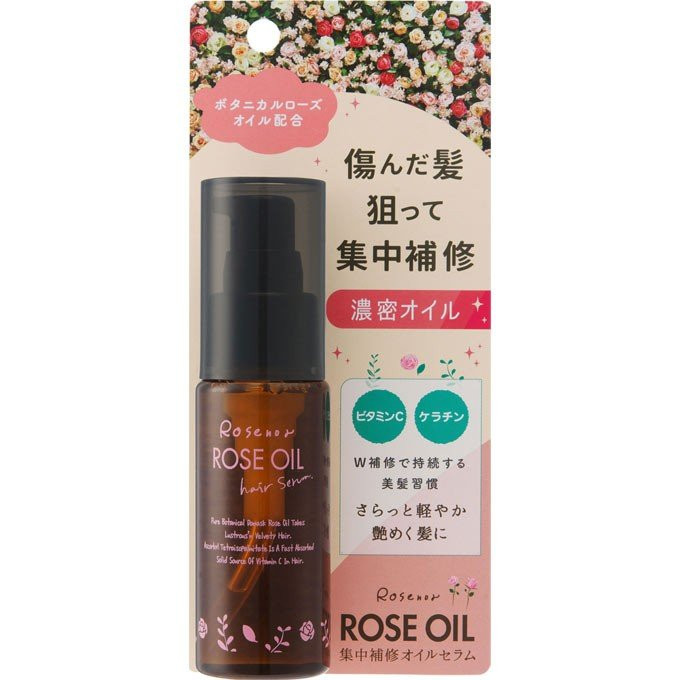 Rosenoa Rose Oil Deep Repair Hair Serum