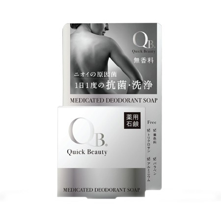 QB Medicated deodorant soap