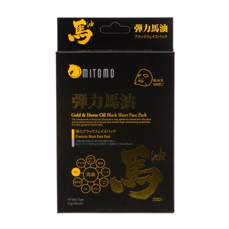 Mitomo Gold & Horse Oil Black Sheet Face Mask Box Type 6Pcs