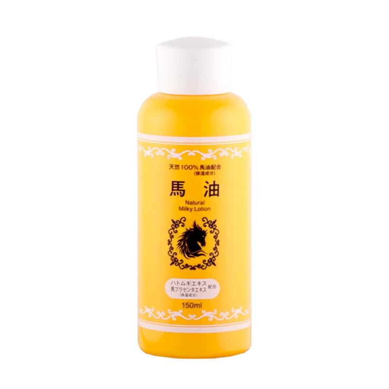 Junsha Horse Oil Milky Lotion
