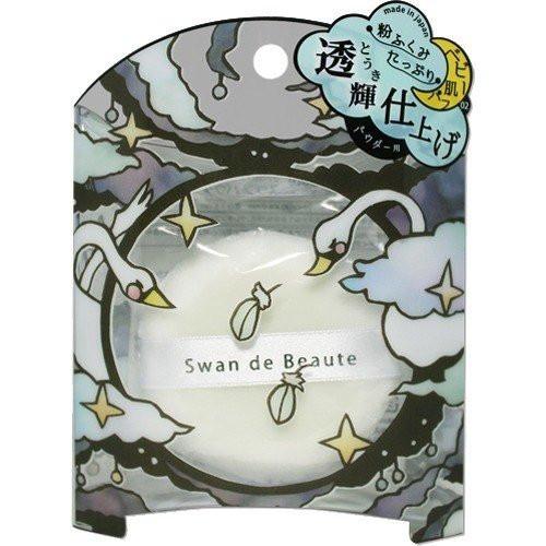 SWAN DE BEAUTE Powder Puff