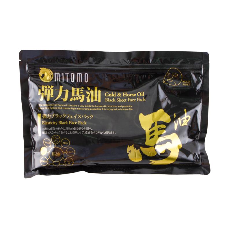 Mitomo Gold & Horse Oil Black Sheet Face Mask Value Pack 31Pcs