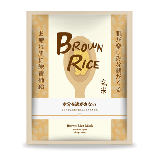 Sincere Laura Brown Rice Essence Mask 31s