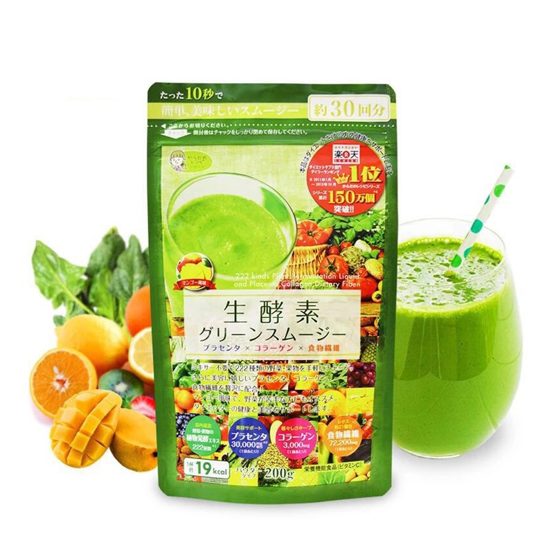 GypsophilA Raw Enzyme Green Smoothie[Mango Taste]