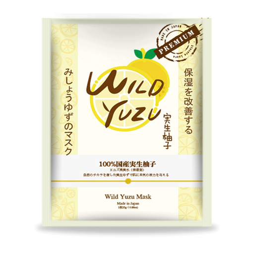 Sincere Laura Wild Yuzi Facial  Essence Mask 6s