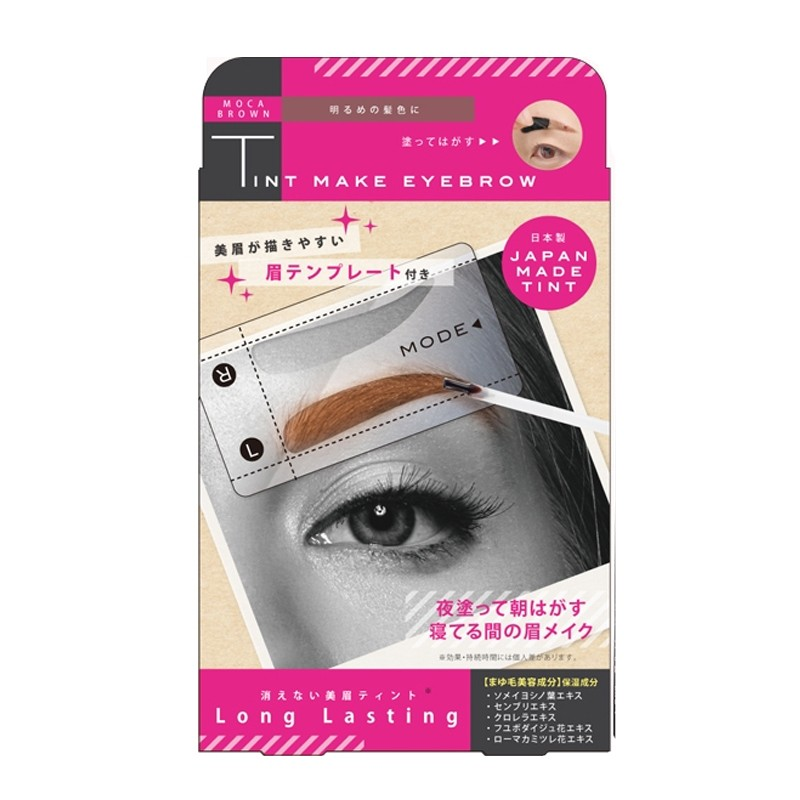 Hana Momen Tint Make Eyebrow Mocha Brown