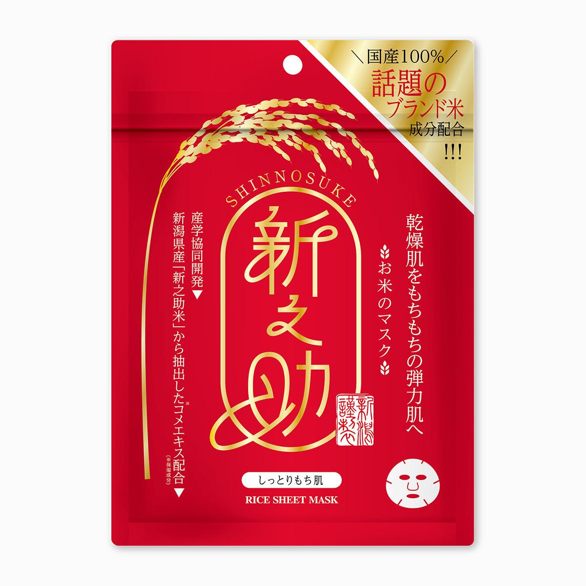 Puresmile Shinnosuke Rice Mask Hydrating 10pcs