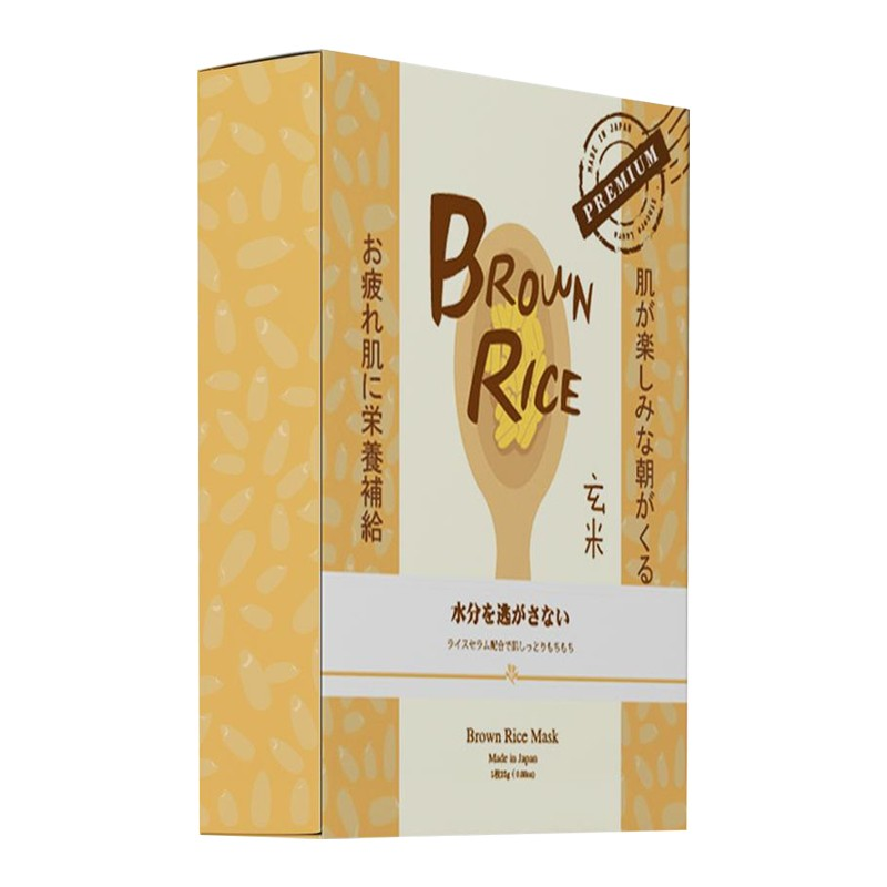 Sincere Laura Brown Rice Essence Mask 6s