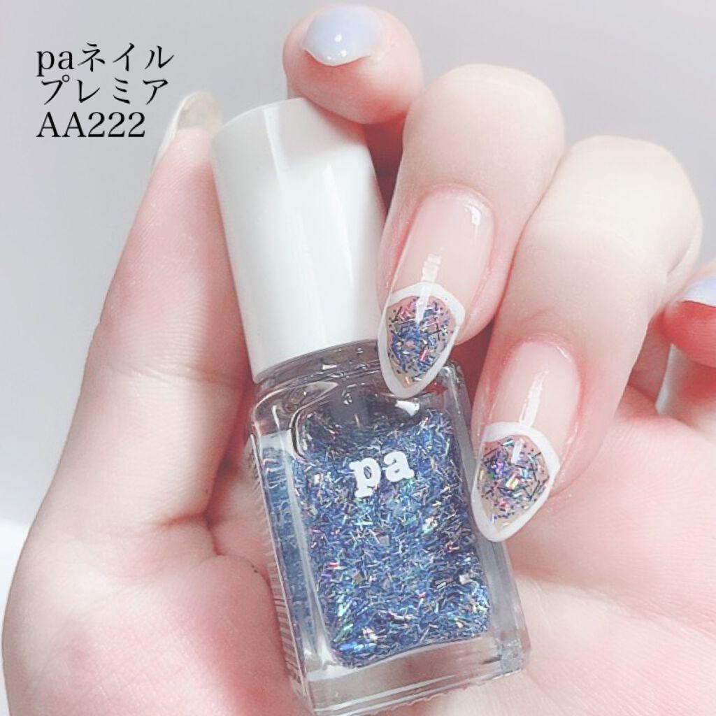 Pa Nail Shining Glitter Series AA222