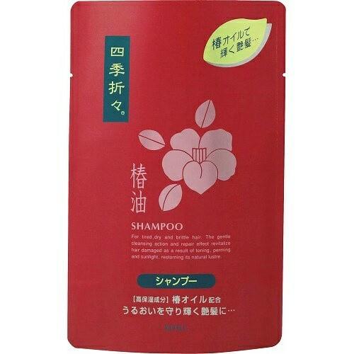 Kumano Tsubaki Shampoo Refill 450ml