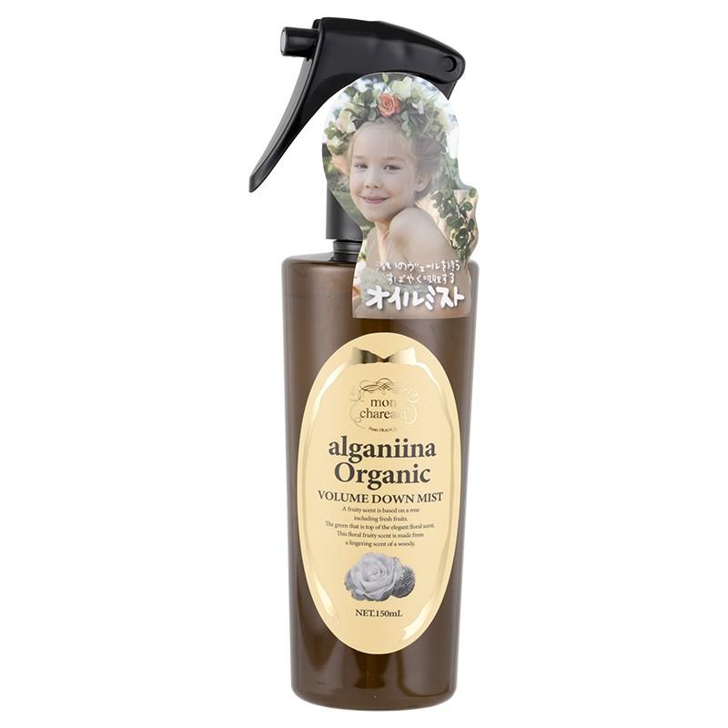Mon Chareaut Alganiina Organic Volume Down Mist